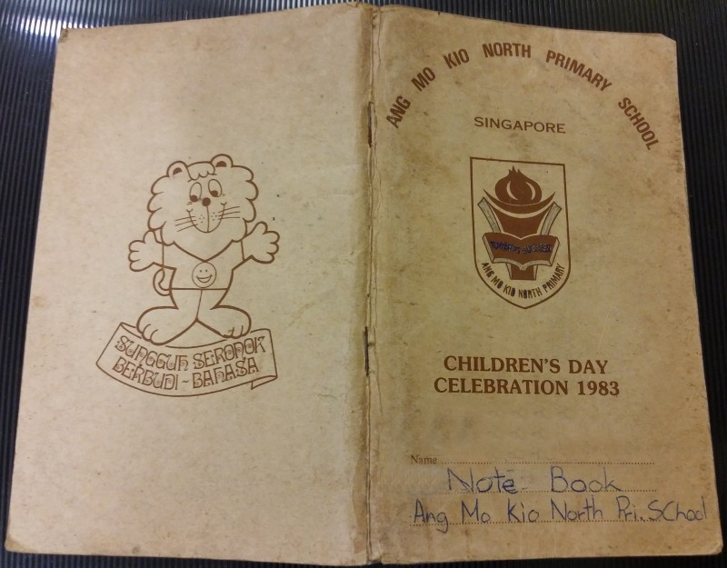 Ang Mo Kio North Primary School Children's Day Gift 1983