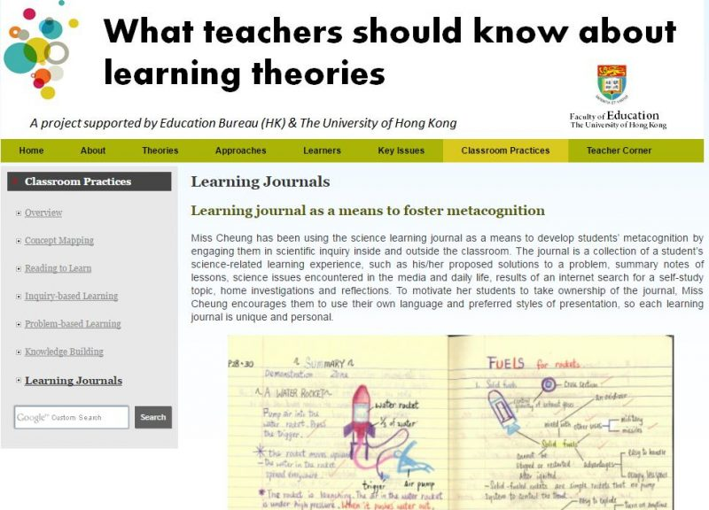 learning theories in education pdf